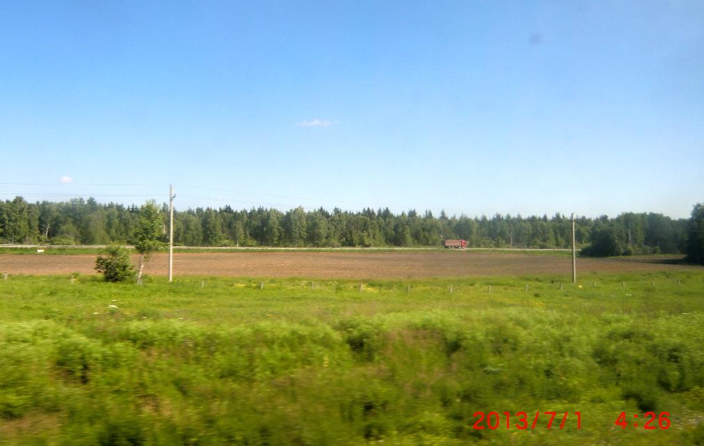 Sibiriskt blandskogsland