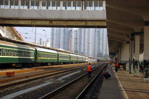 Datong station