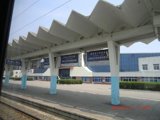 Zhangjiakou station