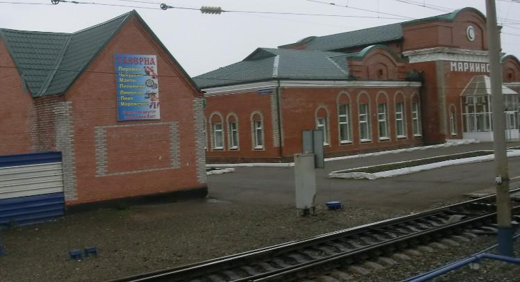 Marinsk