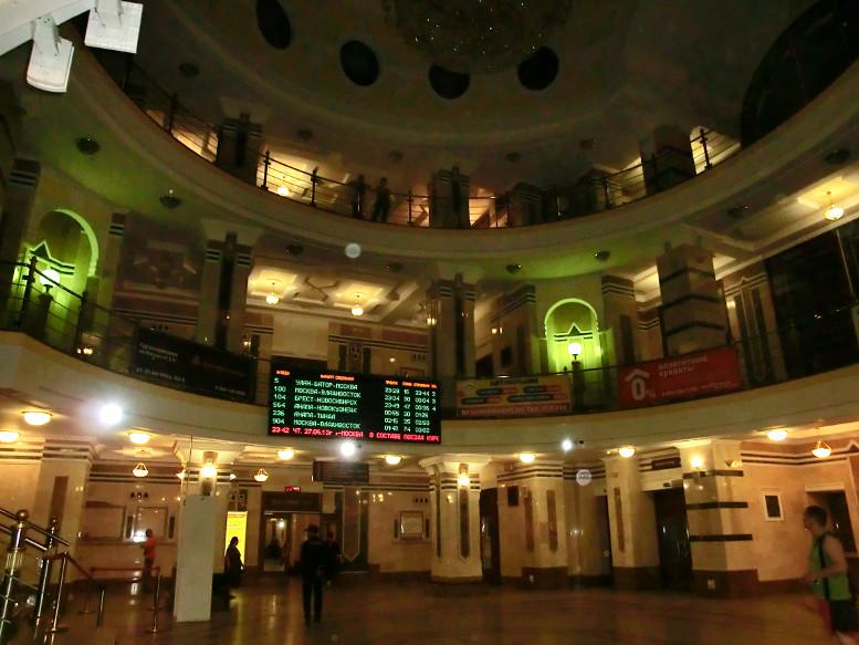Stationen i Omsk