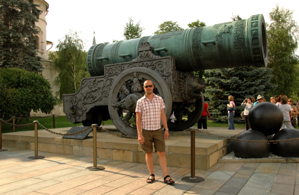 Tsarkanonen