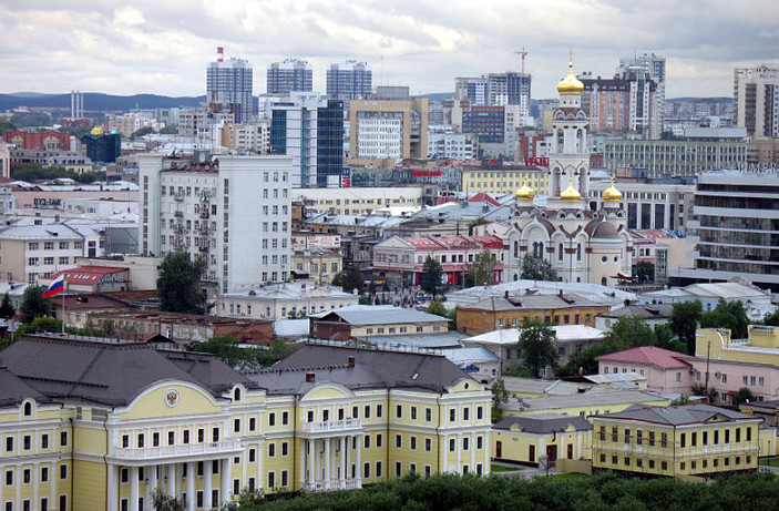 Jekaterinburg skyline