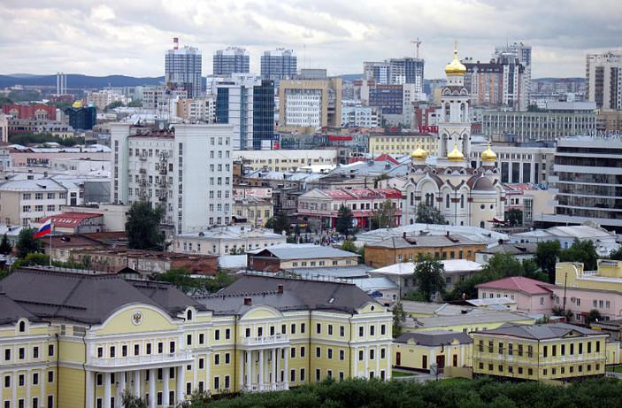 Jekaterinburg skyline