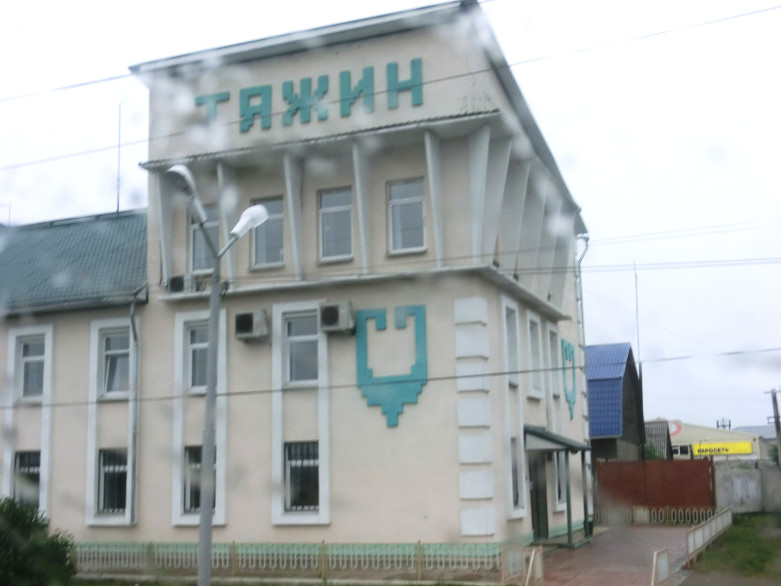 Taschin