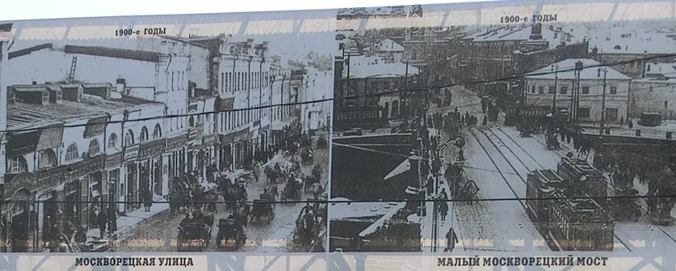Moskva omkr 1900