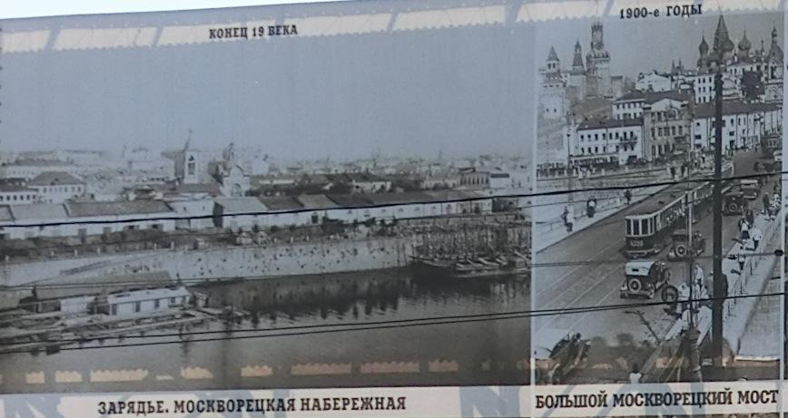 Moskva 1900 och 1930