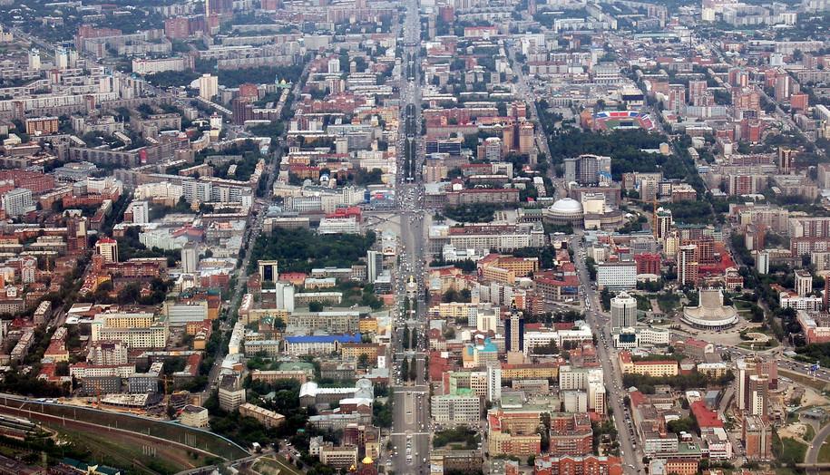 Flygbild Novosibirsk